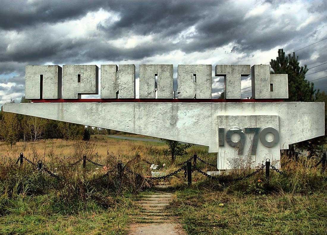 Chernobyl tour - Pripyat (picture 16)