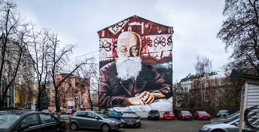 Art tour - mural 1