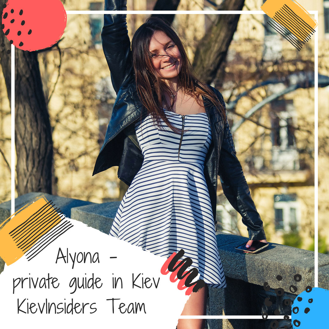Alyona-KievInsiders-Team