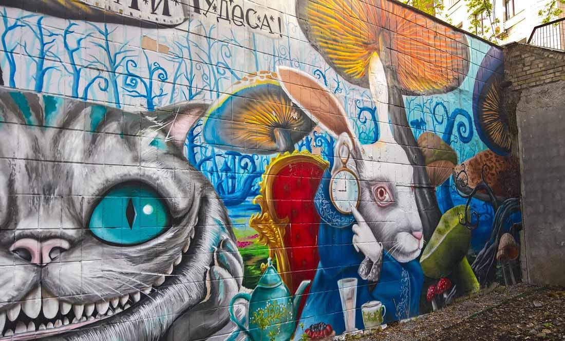 Art tour - mural