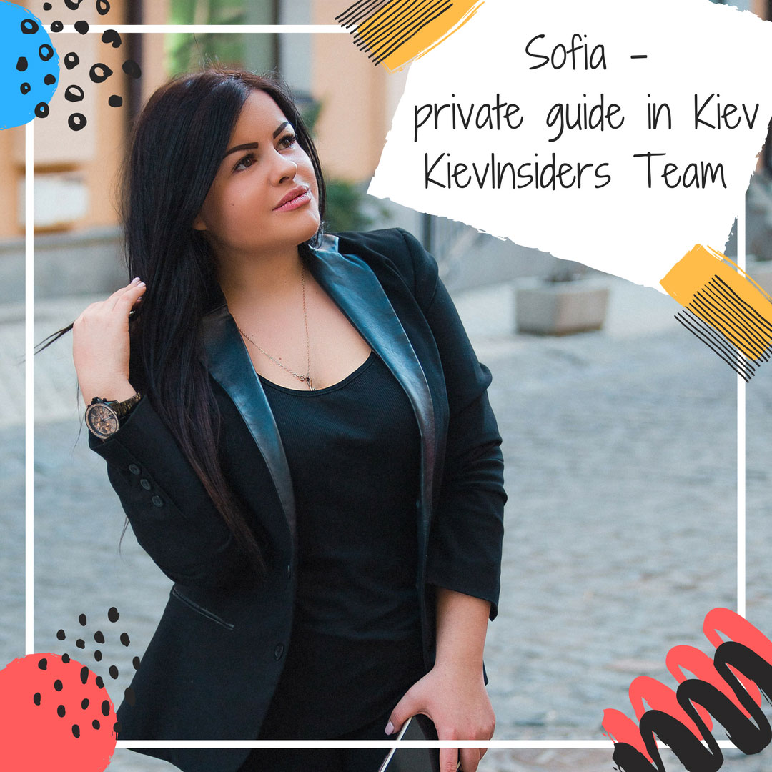 Sofia - KievInsiders-Team