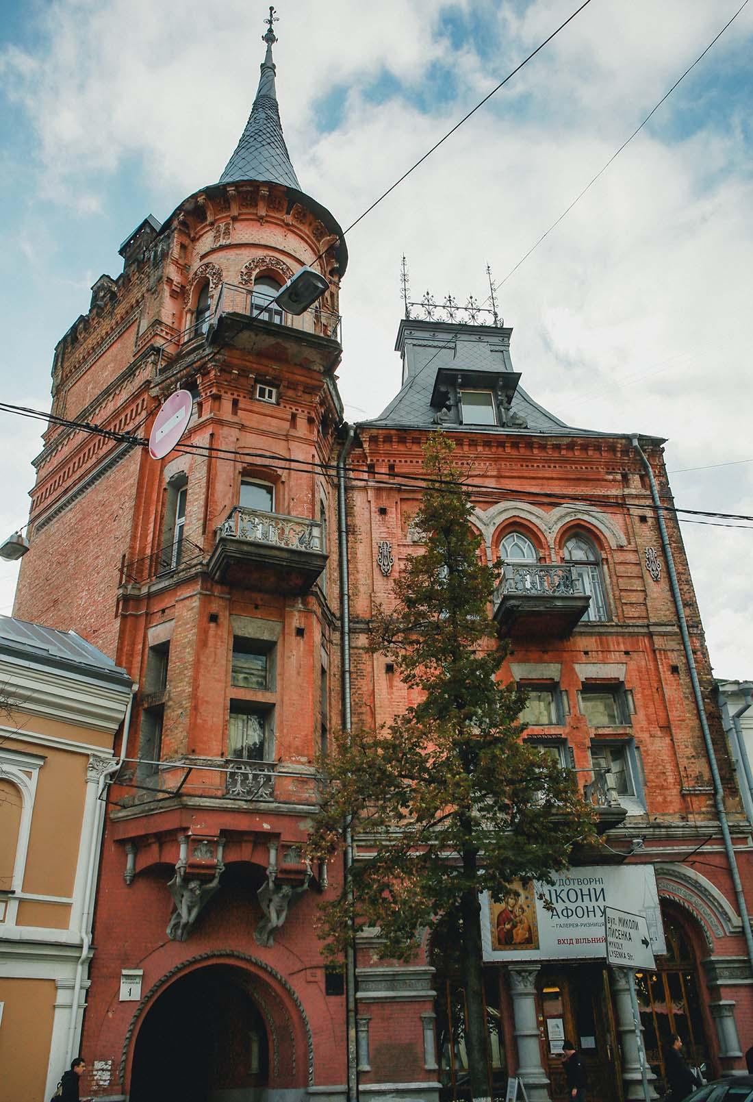 Old town tour 18