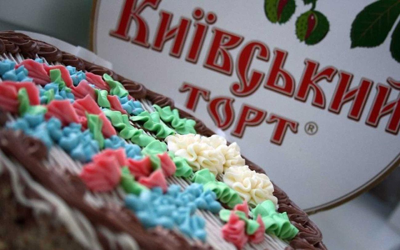 Kievsky cake
