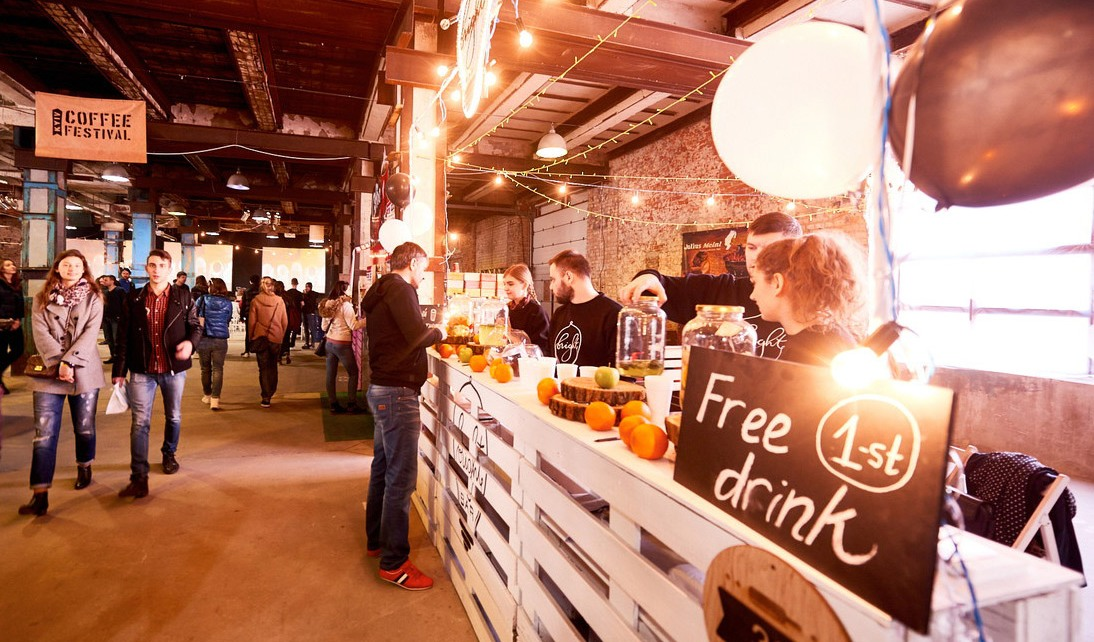 Kyiv Events - Coffee festival