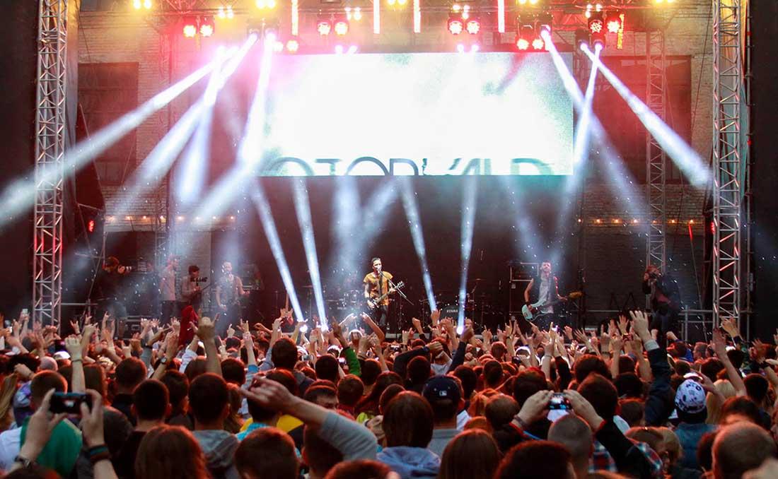 Kiev events - Atlas Weekend