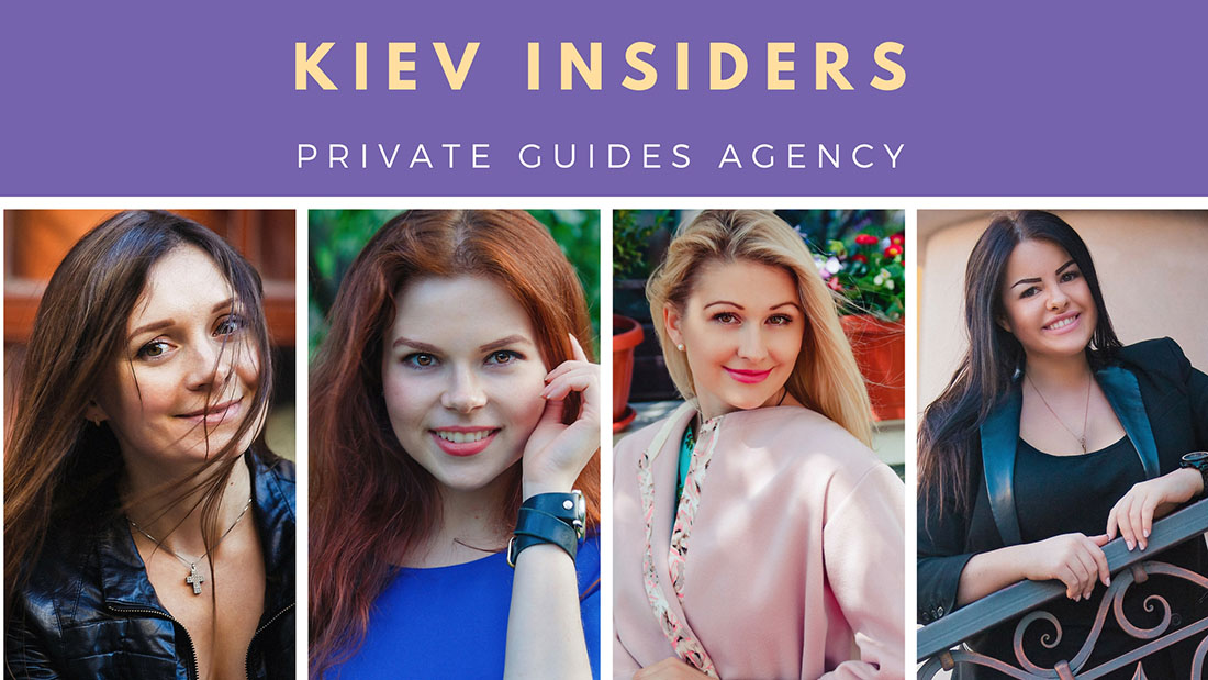 KievInsiders - your travel city guide