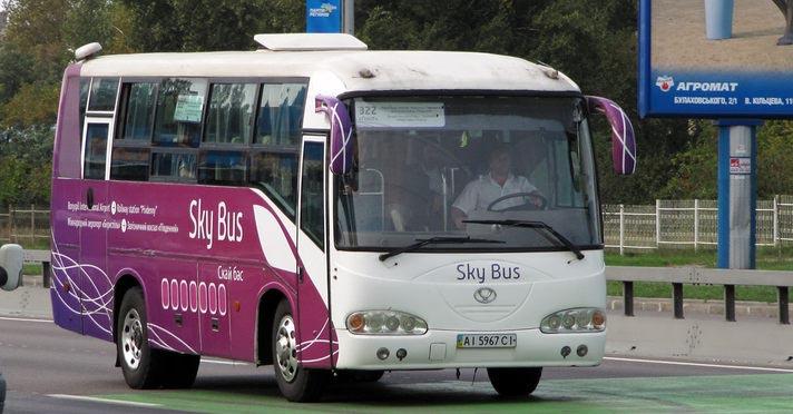 Sky Bus in Kiev