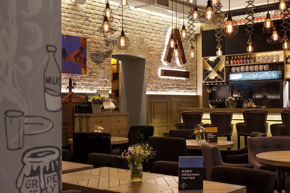 Restaurants - Lyubimy dyadya