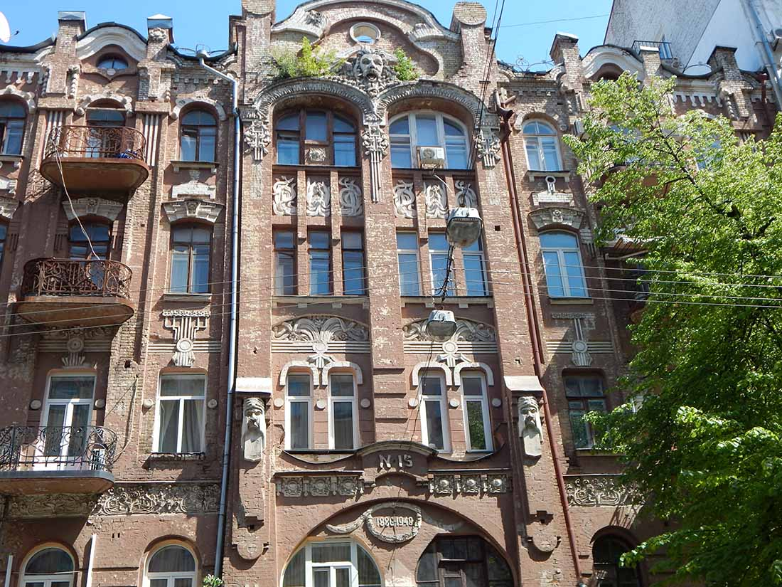 Historic houses tour in Kiev