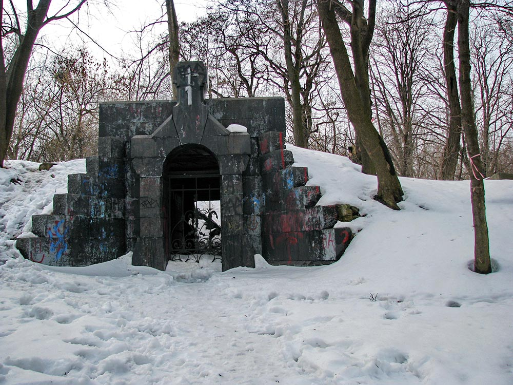 The crypt on the Zamkova hora hill